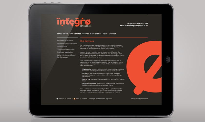 integro-web-inside